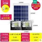 太陽能燈LED太陽能燈農村庭院路燈戶外防水室外家用照明超亮大功率一拖二【快速出貨】