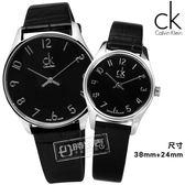 CK / K4D211CX.K4D221CX.K4D231CX / Classic阿拉伯數字 瑞士機芯 壓紋皮革情人對錶 手錶 黑色 38mm+32mm+24mm