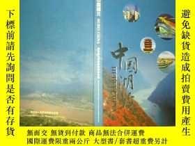 二手書博民逛書店中國湖北(英漢雙語罕見16開精裝攝影集)Y23984 湖北省人民
