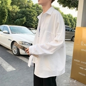 秋季新款男士韓版潮流寬鬆白色襯衫百搭休閒潮牌長袖襯衣外套(速出)