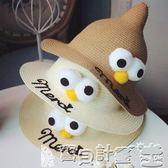 兒童童帽 兒童漁夫帽男童草帽子夏薄款透氣遮陽涼帽女寶寶可愛出游防曬沙灘 寶貝計畫