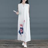 降價兩天 大尺碼洋裝 荷花刺繡大尺碼連身裙 中國風繡花長裙
