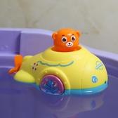 寶寶洗澡玩具游泳噴水發條小船兒童戲水沐浴【聚寶屋】