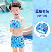 佑游兒童泳衣男童泳褲分體小中大童鯊魚卡通嬰兒泳裝男童游泳套裝【米拉生活館】