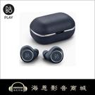 【海恩數位】丹麥 B&O PLAY Beoplay E8 2.0 真無線耳機 皇家藍 台灣代理商公司貨 享原廠售後保固2年