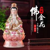 陶瓷凈瓶觀音菩薩 富貴平安佛像