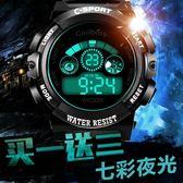 兒童錶 兒童手錶男女孩夜光防水鬧鐘電子錶多功能中小學生青少年電子手錶