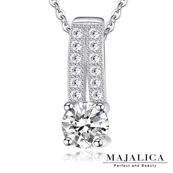 925純銀項鍊 Majalica 純銀飾「閃耀晶鑽」 附保證卡