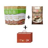 憶霖 腰果+咖啡組-山葵3包、二合一咖啡、三合一咖啡【中元普渡優惠禮盒】
