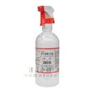 唐鑫 潔用酒精75% 500mL 1瓶 含噴頭