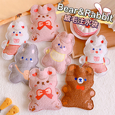 熊熊小兔絨毛注水袋 熱水袋 冰敷袋 DX214【隨機出貨】