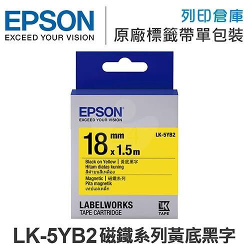 EPSON C53S655419 LK-5YB2 磁鐵系列黃底黑字標籤帶(寬度18mm) /適用 LW-200KT/LW-220DK/LW-400/LW-Z900