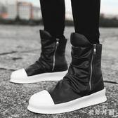 秋季白色男靴子潮流男英倫高幫鞋中筒拉鏈皮靴sd2232【衣好月圓】