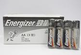 全館免運費【電池天地】Energizer 勁量鹼性3號AA電池 一盒40顆