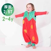 西班牙 The PenguinBag Company 防踢被-草莓(2-4Y)厚款