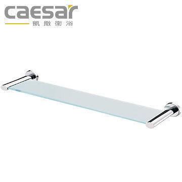 【買BETTER】凱撒鋅合金配件/浴室置物架/化妝鏡平台 鋅合金平台夾+玻璃平台Q8900平台架