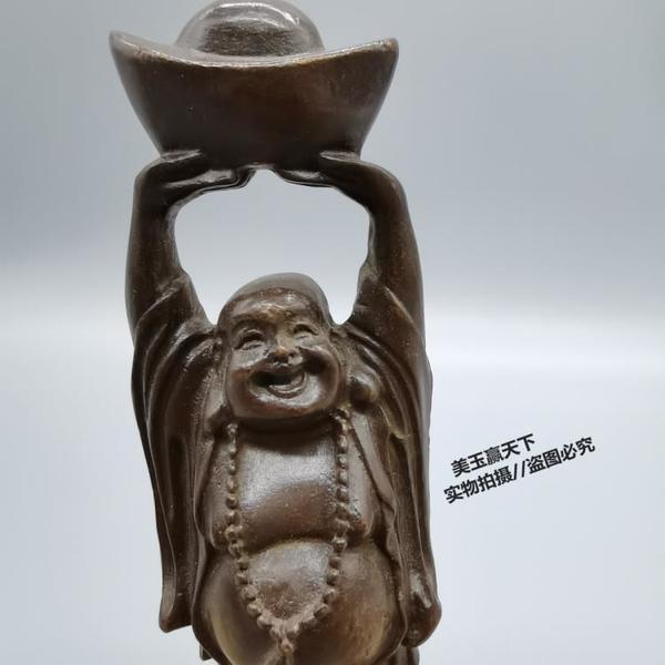 古玩雜項 黃銅開心佛彌勒佛擺件 黃銅元寶佛 銅佛