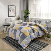 歐亞之星/吸濕排汗天絲全鋪棉床包兩用被四件組/雙人/梅根