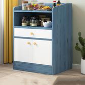 A款兩門一抽餐邊櫃 廚房置物櫃  廚房收納櫃 三層櫃《生活美學》