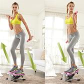 踏步機 雙向運動液壓靜音腳踏機家用健身器材踏步機  降價兩天