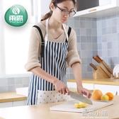 圍裙韓版時尚廚房防污罩衣成人女可愛做飯工作服防油男士棉質圍腰 藍嵐