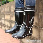 雨鞋男款春夏秋防水高筒橡膠套鞋膠鞋膠靴防滑釣魚鞋長筒水鞋舒適 快意購物網