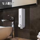 250ml經典白單孔給皂機 SHCJ生活...