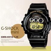 g-shock mini 秒殺款 gmn-691g-1jr 日限g-shock 現貨/熱賣中!