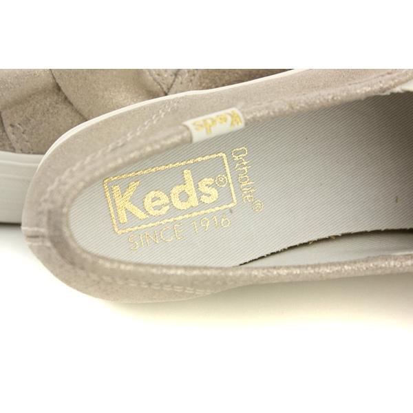 Keds TRIPLE RUFFLE 休閒鞋 懶人鞋 亮金色 女鞋 9184W132579 no298