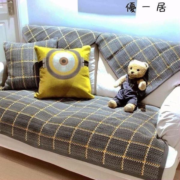 可訂製加厚布藝沙發墊現代簡約歐式防滑沙發墊