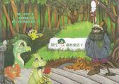 現代森林童話V(6書+ 6CD) 鹿橋 (購潮8)