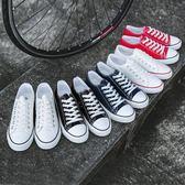 男鞋帆布鞋男夏季休閒男士小白鞋子學生板鞋低筒韓版百搭春季布鞋【快速出貨八折一天】