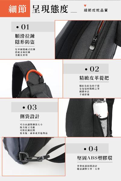 多功能防潑水充電斜背包 防水背包 充電包 大容量ipad包 休閒包 斜肩包 胸包【HOSA21】#捕夢網