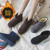 面包鞋女靴冬季加絨保暖雪地靴短靴防滑短筒靴學生棉鞋女 艾莎嚴選