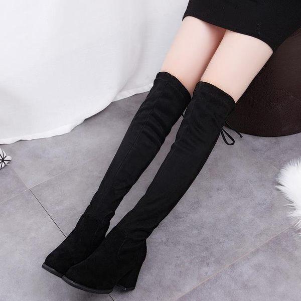 過漆靴 長靴女過膝保暖長筒彈力靴尖頭瘦瘦靴子粗跟高筒女靴 酷我衣櫥