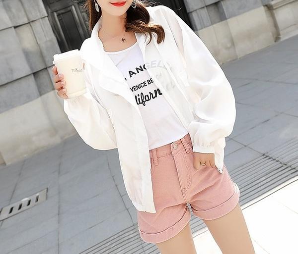 FINDSENSE H1 2018 夏季 新款 韓國 清新純色 帶帽 短款 防曬