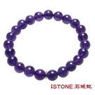 紫水晶手鍊-品牌經典-8mm 石頭記...