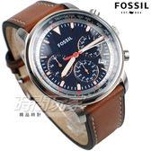 FOSSIL 公司貨 視距儀 三眼多功能計時腕錶 飛行錶 真皮錶帶 男錶 防水手錶 漸層咖啡x藍色 FS5414