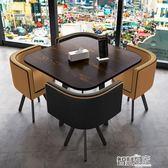 餐桌椅組 洽談桌椅組合現代辦公休閒會客桌椅咖啡廳店鋪小圓桌餐桌JD 智慧e家