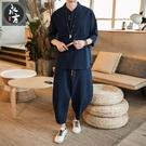 男短袖t恤 亞麻短袖t恤套裝 中式大碼男上衣 漢服 棉麻V領 唐裝上衣 純色 【圖拉斯】