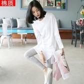 白色體恤女長袖寬鬆t恤女打底衫韓版新款圓領純棉中長款百搭上衣