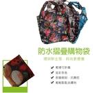隨身可收納環保袋(大+小)