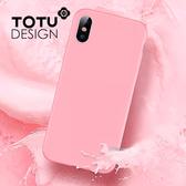TOTU iPhoneXS/X手機殼 保護套 防摔殼 手機套 軟殼 出彩系列