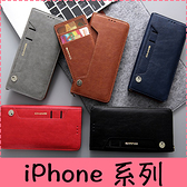 【萌萌噠】iPhone X XR Xs max 6 7 8 SE2 商務經典款 插卡錢包式側翻皮套 自帶雙面卡槽 全包手機殼