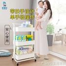 小推車置物架廚房收納架蔬菜儲物架可行動嬰兒用品置物架多層帶輪 NMS 1995生活雜貨