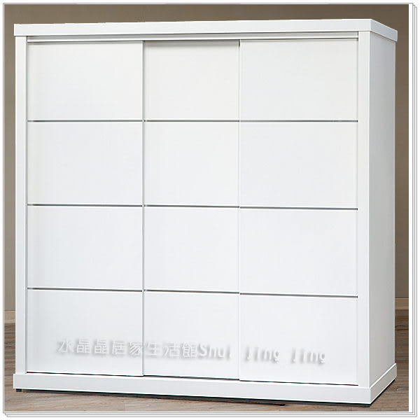 【水晶晶家具/傢俱首選】方格7*7純白ABS封邊鋁飾條三推門衣櫃~~內附拉鏡 SY8044-3