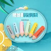 鉛筆硅膠筆袋可愛糖果色女初中生創意文具袋韓版簡約清新筆盒