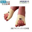 【海夫健康生活館】腳護套 拇指外翻 小指...