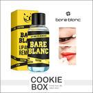 韓國 BareBlanc 鬥牛犬 清爽 溜溜 溫和 眼妝 卸妝液 120ml 重點式 卸妝 清潔 不刺激 *餅乾盒子*