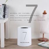 雙12鉅惠 北歐雙層垃圾桶家用客廳中式無蓋紙簍廚房衛生間時尚創意垃圾桶